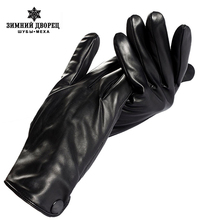 warm winter mens gloves ,Genuine Leather,Black leather gloves,male leather gloves,winter gloves men, Free shipping(China)