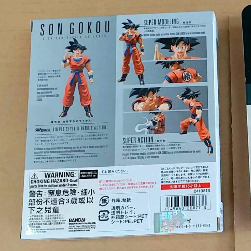 box2--DBS