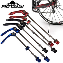 Bicycle Quick Release CNC Alloy Mountain Bicycle Lightest QR Skewers For MTB 100mm/135mm Stainless Steel Axle Hub Bicycle Parts