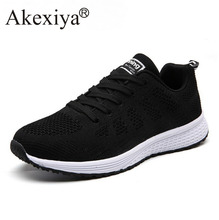 Akexiya New Listing Hot Sales Summer Breathable Fly Line Women Running Shoes Woman Sneakers Men Outdoor Sports Shoes(China)
