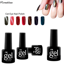 Verntion lucky Gel Polish Magnetic Cat Eyes LED UV Soak off Gel Lacquer 24Colors For Choose DIY professional Nail Art