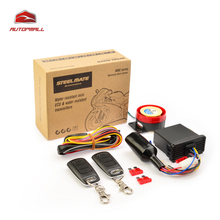 Steelmate Motorcycle Alarm 886E Waterproof ECU Remote Control Anti-jamming Engine immobilization Remote Engine Stop