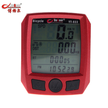 BoGeer Cycling Computer  Waterproof LCD Backlit  Bicycle Speedometer Odometer Bike Computer Calendar Stopwatch