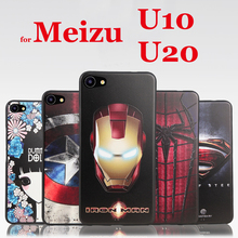 3D Soft Leather Cell Phone Cover for Meizu U10 U20 Coque Relief Cool Pattern Mobile Phone Cases Cellular Fundas Para(China)