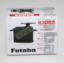 4pcs orginal futaba S3003 standard steering gear boxes of futaba 3003 servo steering remote control model(China)
