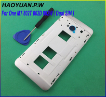 HAOYUAN.P.W 100% New Original housing Middle Frame Cover Case+Side Button+ Open Tool For HTC One M7 802w 802t 802d (Dual Sim)