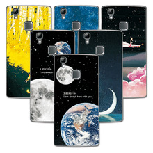 "FOR Doogee x5 max 5.0"" Couple Style Phone Case Space Stars Art Print Coque For Doogee X5 Max Pro Soft Silicone Back Cover(China)"