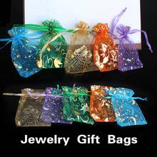 50Pcs Christmas Candy Bags Wedding Candy Gifts Bags Bags Mixed Color Mini Jewelry Organizer Packing Sachet Bonbons Mariage