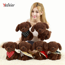 Yesfeier 30cm cartoon brown dog doll Cute Simulation Teddy plush toys  baby pillow Soft cushion Drop shipping