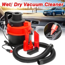 Red 75W  DC 12V Car Wet Dry Vacuum Cleaner Inflator Portable Turbo Hand Held for Car Home Office