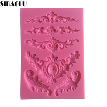 European Style Relief Lace Silicone Mold Fondant Cake Chocolate Mold Kitchen Baking Cake Border Decoration Tools