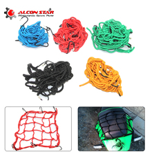 Alconstar- 30 x 30cm Motorcycle Bike 6 hooks Hold down Mesh Net Bag Luggage Cargo Mesh Helmet Net Holder Net Mesh Car styling(China)