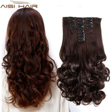 "22"" Clip in Hair Extensions 8pcs/set 180g Long Hairpiece Curly Wavy Heat Resistant False Hair Synthetic Natural Hair Extension"