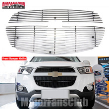 Auto Car Insert Polished Aluminum Alloy Billet Combo Front Upper Lower Grille Cover Trim For Chevrolet Captiva 2011 2012 2013(China)