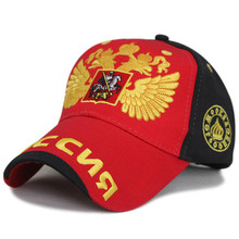Fashion Most Popular Olympics Russia sochi baseball cap man and woman snapback hat sunbonnet casual cap(China)