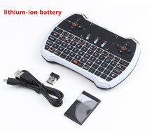 100pcs/lot Wholesale 100pcs Mini i9 2.4G Wireless Keyboard Touchpad Handheld Gaming Air Mouse for Android TV Box/Tablet/ Laptop