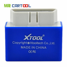 100% Original Xtool iOBD2 MFi BT Diagnostic Tools For VW/AUDI/SKODA/SEAT Support Android & IOS By Bluetooth Free Software Update