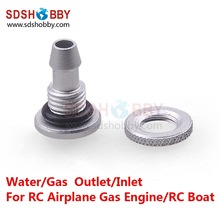 Aluminum Alloy Water/Gas Outlet Inlet Fuel Nipple for Model Airplane Engine or RC Boat