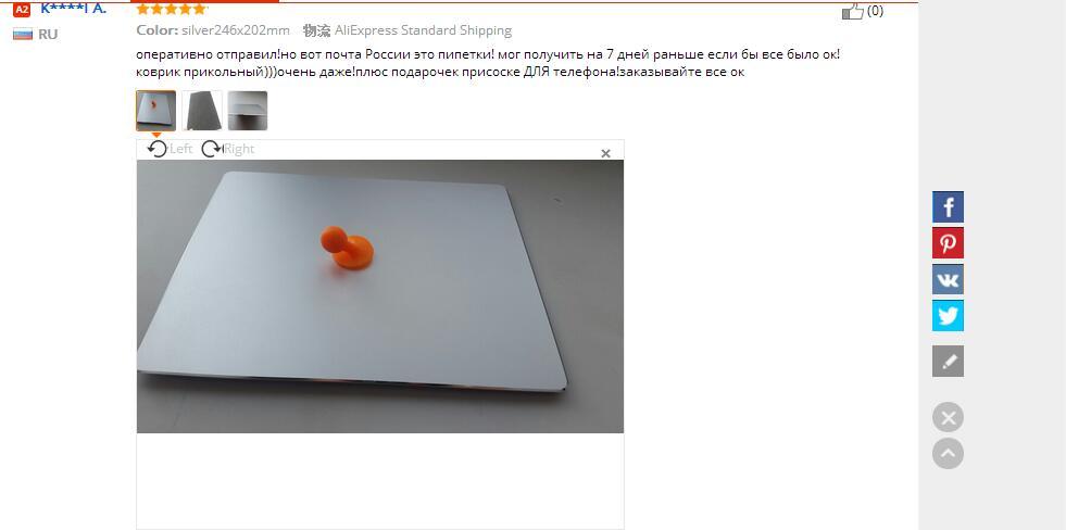 aluminum mouse pad2