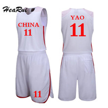 Hearui Custom Retro China Team Blank Basketball Jersey Men High Quality Basketball Sports Clothes Professional Training Suit(China)