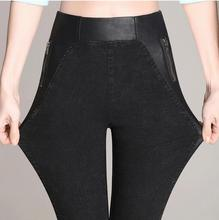 S-4XL Large Size PU leather stitching Slim Legging Jeans Black Fitness Pants Trousers Plus Size Women Clothes(China)