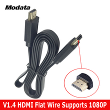 1.5m Long Flat HDMI Cable High Speed With Ethernet V1.4 Full HD 1080p For TV Computer Projector Set - top Box Connecting Line