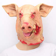 Halloween Pig Head Mask Animal face mask Cosplay Costume electric saw pig Latex Mask horror blood Psycho Scary party Supplies(China)