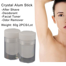 60g 2pcs Natural Crystal Deodorant Alum Stick Body Odor Remover Antiperspirant Potassium Alum Stone Stick Twist Top After Shave(China)