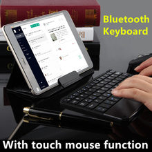 Bluetooth Keyboard For Samsung Galaxy Tab 3 T310 T311 T315 Tablet PC Wireless keyboard Android Windows Touch Pad Case 8.0 inch