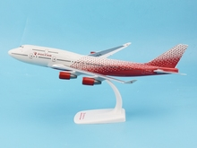 New Herpa 1:250 611244 Rossiya B747-400 EI-XLE Resin model Collection model(China)