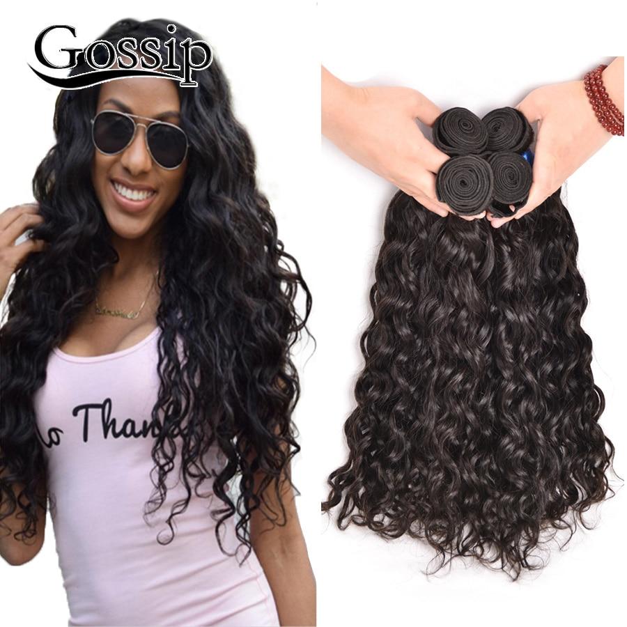 altNatural Wave Mink Brazilian Virgin Hair 4 Bundles Wet And Wavy Virgin Brazilian Hair Weave Bundle Curly Weave Human Hair Bundles