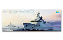 "Trumpeter 1/350 scale model 04543 Navy 054A class ""Zhoushan"" anti-submarine missile frigate"