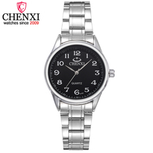 CHENXI Brand Classic Luxury Quartz Ladies Watches Fashion Noble Gift Clock Women Wristwatch Stainless Steel Silver Female Watch(China)