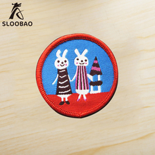 patch iron on hot cut border use in cloth hat or bag free shipping can be custom embroidery factory in china