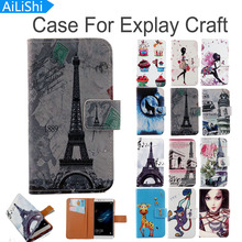 AiLiShi Flip PU Leather Case For Explay Craft Case High Quality Cartoon Painted Protective Cover Skin In Stock(China)