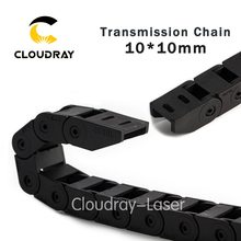 Cloudray Cable Chains 10 x 10mm 1M Non Snap-Open Plastic Towline Drag Transmission Chain for CO2 Laser Engraving Cutting Machine(China)