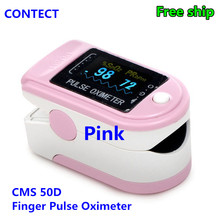 CE&FDA  Approved  CMS50D Home Use Pink Fingertip Pulse Oximeter With Color OLED Display oximetro