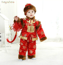 Children's outfit three-piece suit