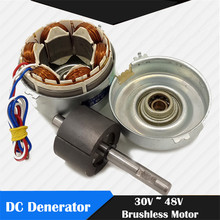 36-48V Air conditioner low voltage and Large Current Brushless DC Motor dynamo Electric Generator Power dynamotor Free shipping