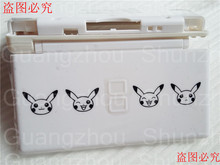 Full Parts Shell Replacement Housing For Nintendo DS Lite for NDSL Housing Cover For Pokemon White Version