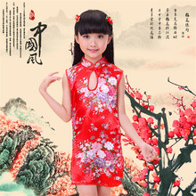 2016 New Fashion Children Girls Dress Chinese Girls Baby Peacock Cheongsam Dress Qipao 2-8Y Clothes LH6s