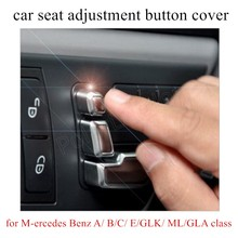 for M-ercedes Benz A/B/C/E/GLK/ML/GLA class 3 pieces Electric car seat adjustment button decoration new arrival