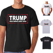 Donald Trump For President 2016 T Shirt Make America Great Again Men T-shirt Short Sleeve Casual Mens T-shirt Blusa(China)