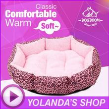 Hot sales! NEW! Colorful Leopard Print Pet Cat And Dog Bed Pink, Blue,Yellow SIZE M,L