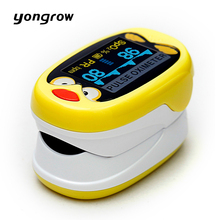 Yongrow children kids Finger Pulse Oximeter for Pediatric/Child oximetro Pulsoximeter De Pulso De Dedo SpO2 Saturation Meter(China)