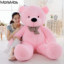 MorisMos Pink Giant Teddy Bear Cute Soft Toys Big Teddy Bear Stuffed Animal for Girlfriend Baby Children(China)
