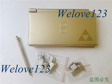 High Quality for NDSL DS Lite Game Console for Zelda Gold Color Repair Replace Housing Shell