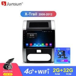 Junsun Штатное Головное устройство для Ниссан Икстреил XTrail Х-Трейл T31 T32 2007-2013 GPS навигатором Android 2 дин aвтомагнитола магнитола автомагнитолы Ан...