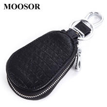 2017 New 4 Colors Key Holder Wallet Genuine Leather Unisex Key Wallet Organizer Key Bag Card Holder Car Housekeeper Holder DC122