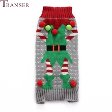 Transer Pet Dog Clothes Clown Body Pattern Winter Warm Dog Sweater Coat Puppy Dogs Sweaters Christmas 71123(China)